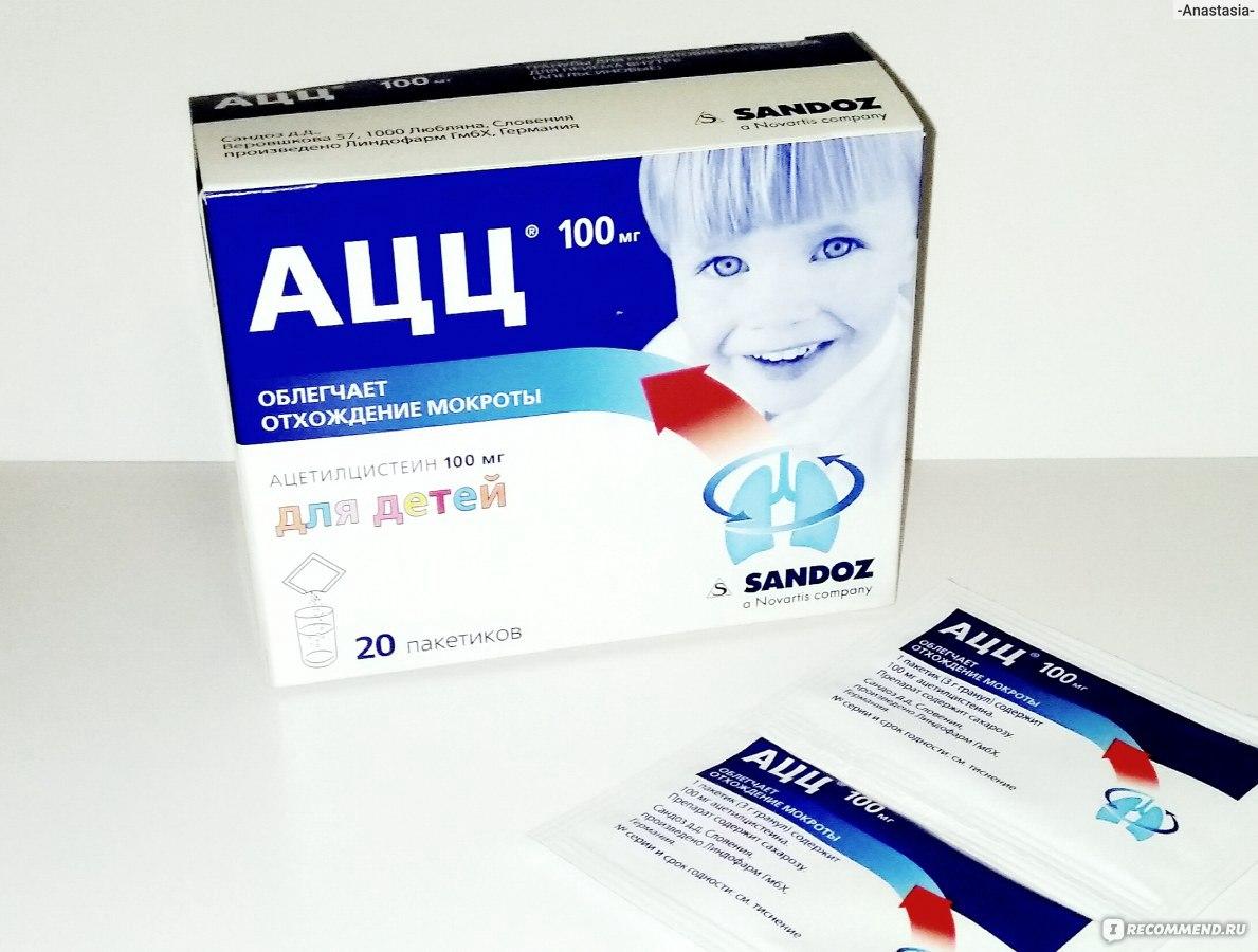 асс 100 таблетки шипучие инструкция по применению детям