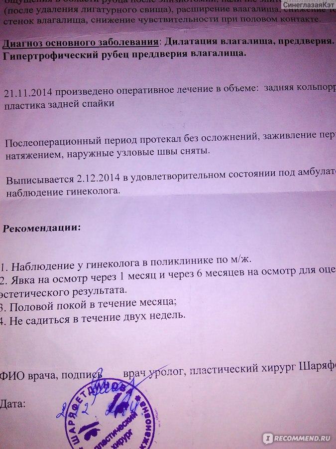 minet-ot-rizhey-zreloy-zhenshini