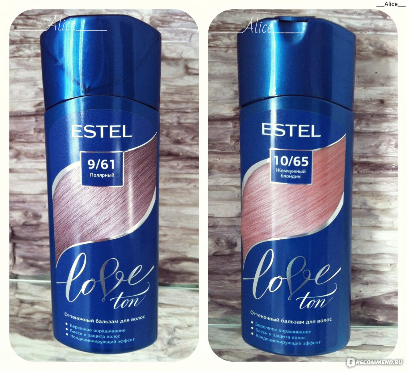 Оттеночный бальзам для волос estel love