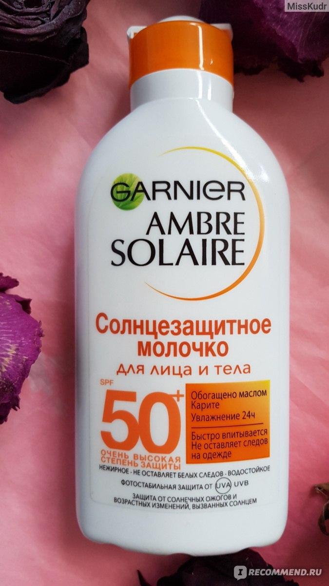 Выбираем солнцезащитные средства