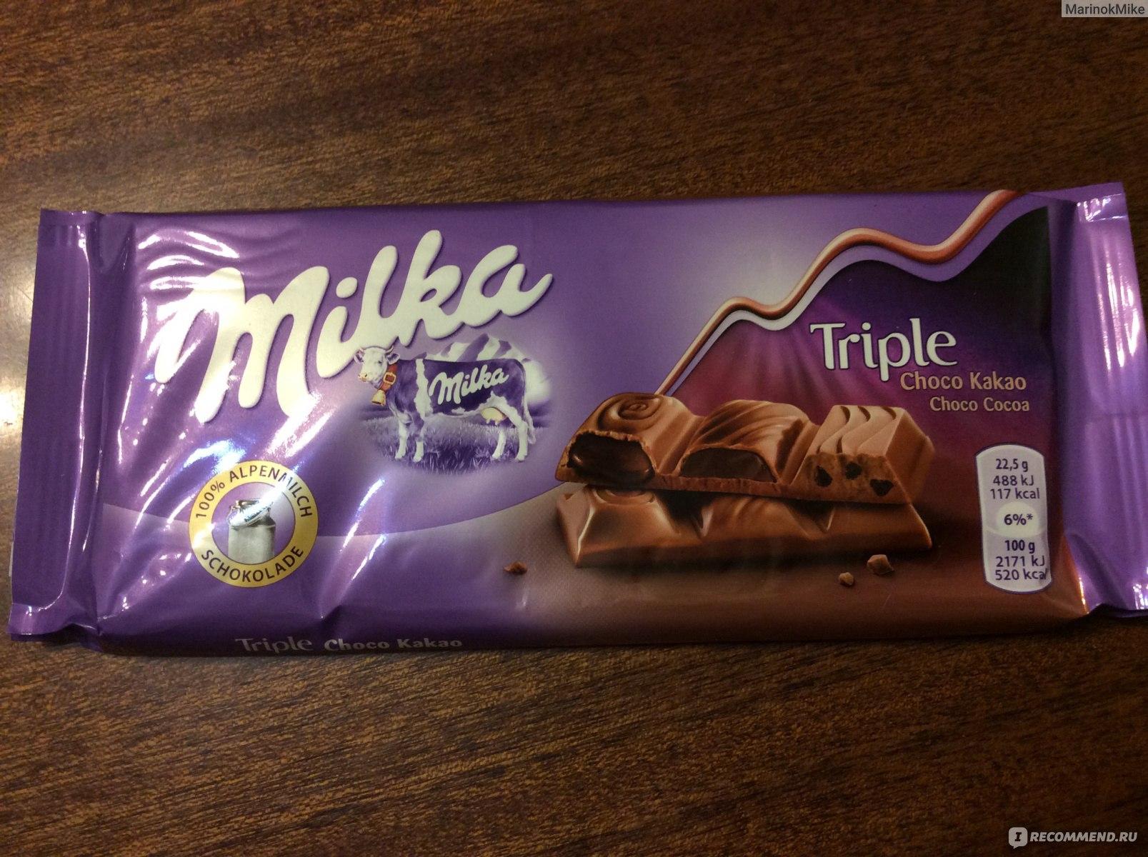 картинка милка три шоколада полива, температуры