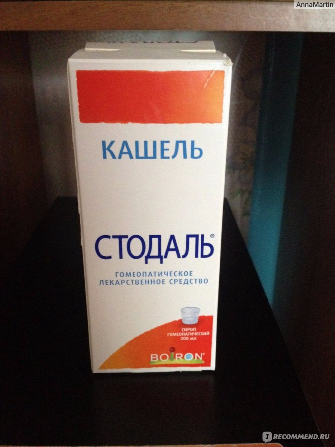 Безопасный сироп от кашля при беременности в разные триместры