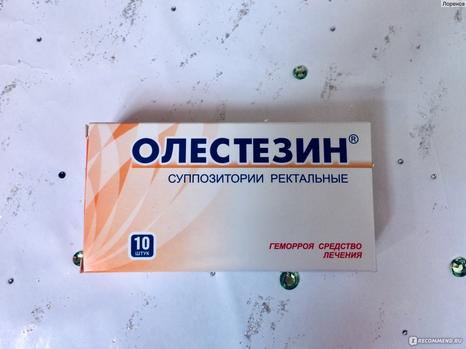 Олестезин свечи отзывы при простатите простатит лечение простатита народными средствами самые эффективные