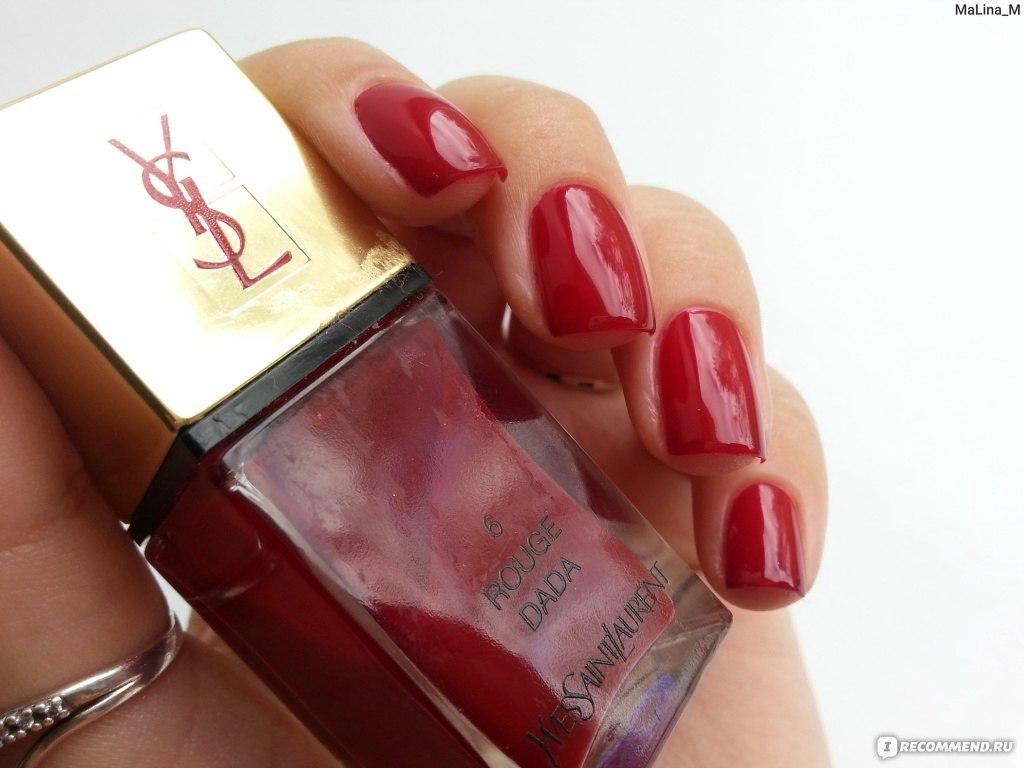 Ysl лак для ногтей la laque couture