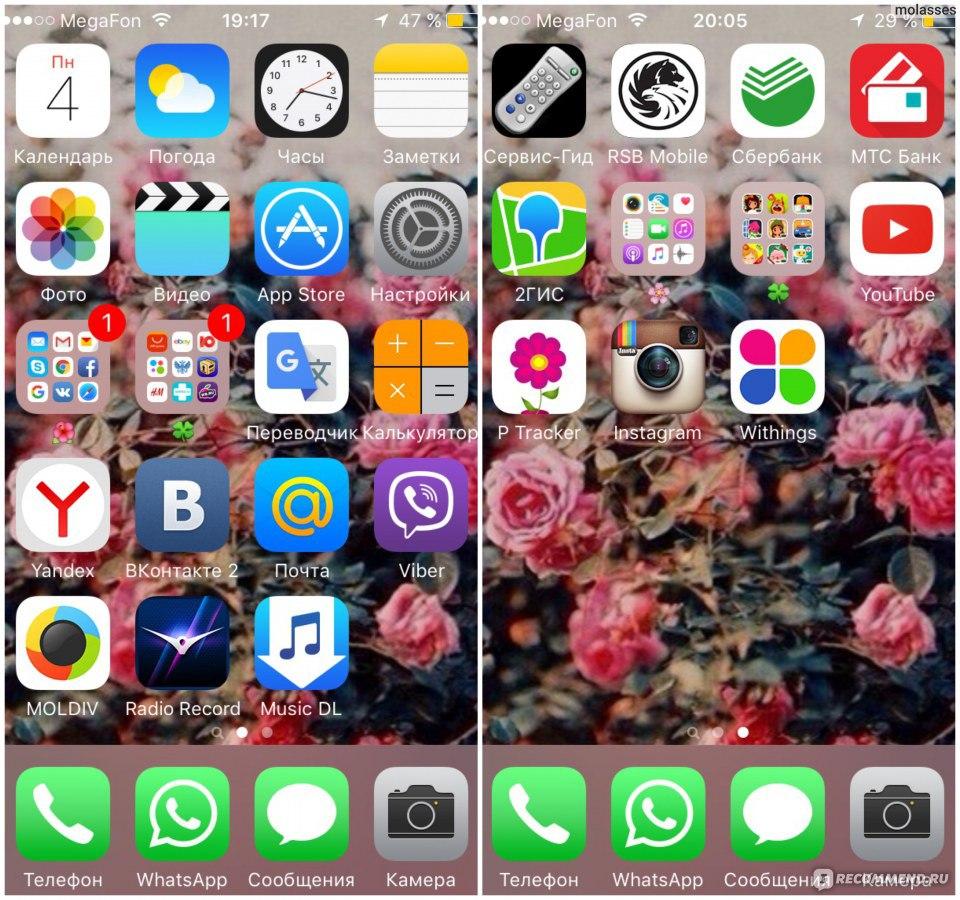 Скачать приложенью для айфон 5s