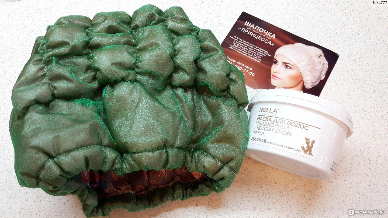 отели онлайн шапочка для волос для масок купить обсуждаем все, что