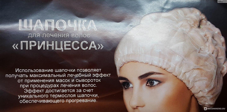 Отзывы о масле лореаль для волос профессиональные