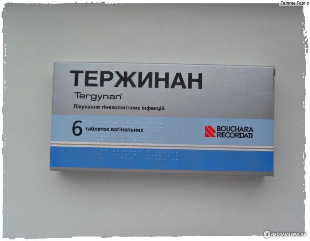 mozhno-li-primenyat-vaginalnie-svechi-pri-menstruatsii