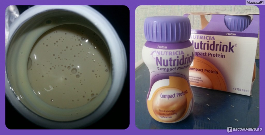 nutricia nutridrink juice style