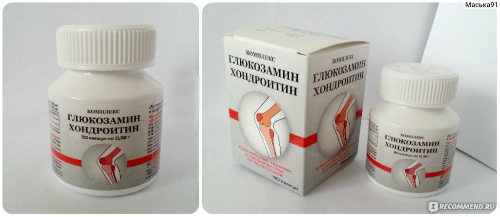 хондроитин с глюкозамином инструкция цена в украине