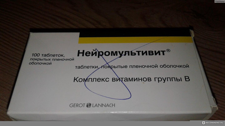 мюллер рыбий жир инструкция по применению