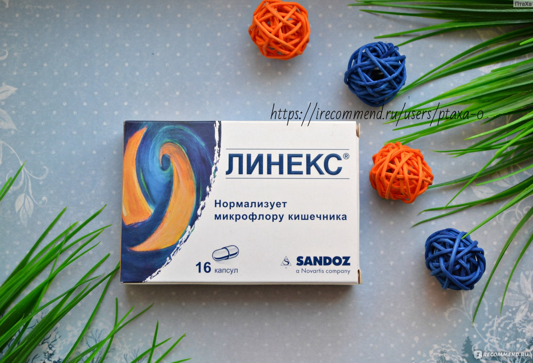 The medicine Bifiliz