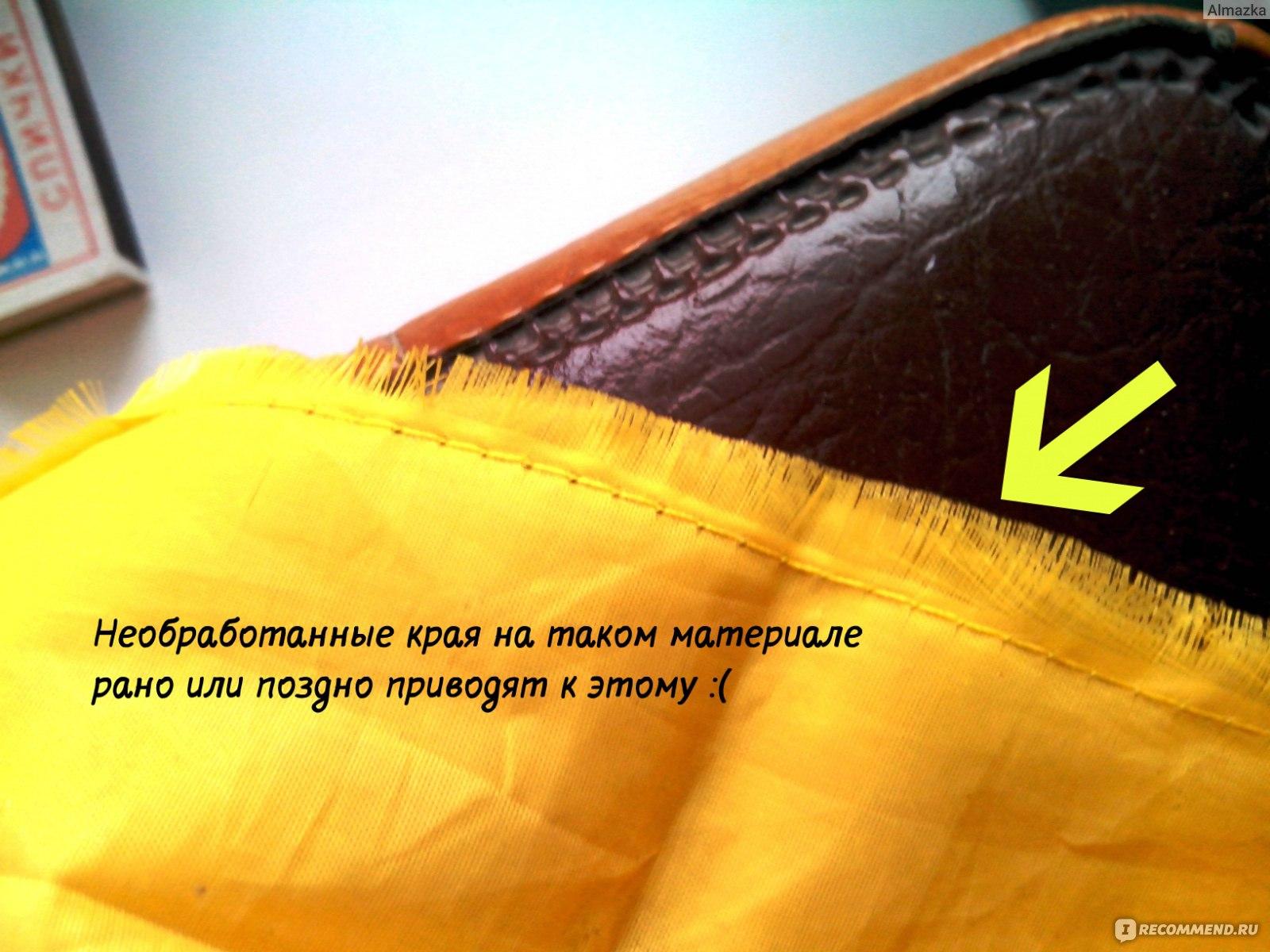 1382f0876cdd BAGGU Авоська Багги - «Почему эко-сумки делают так дебильно ...