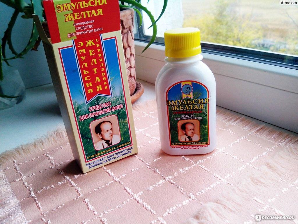 """Скипидарные ванны по методу а. С. Залманова ооо """"фарм-эффект."""