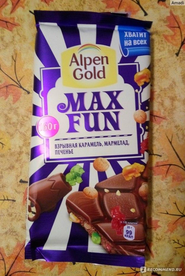 Все что она хотела шоколадку