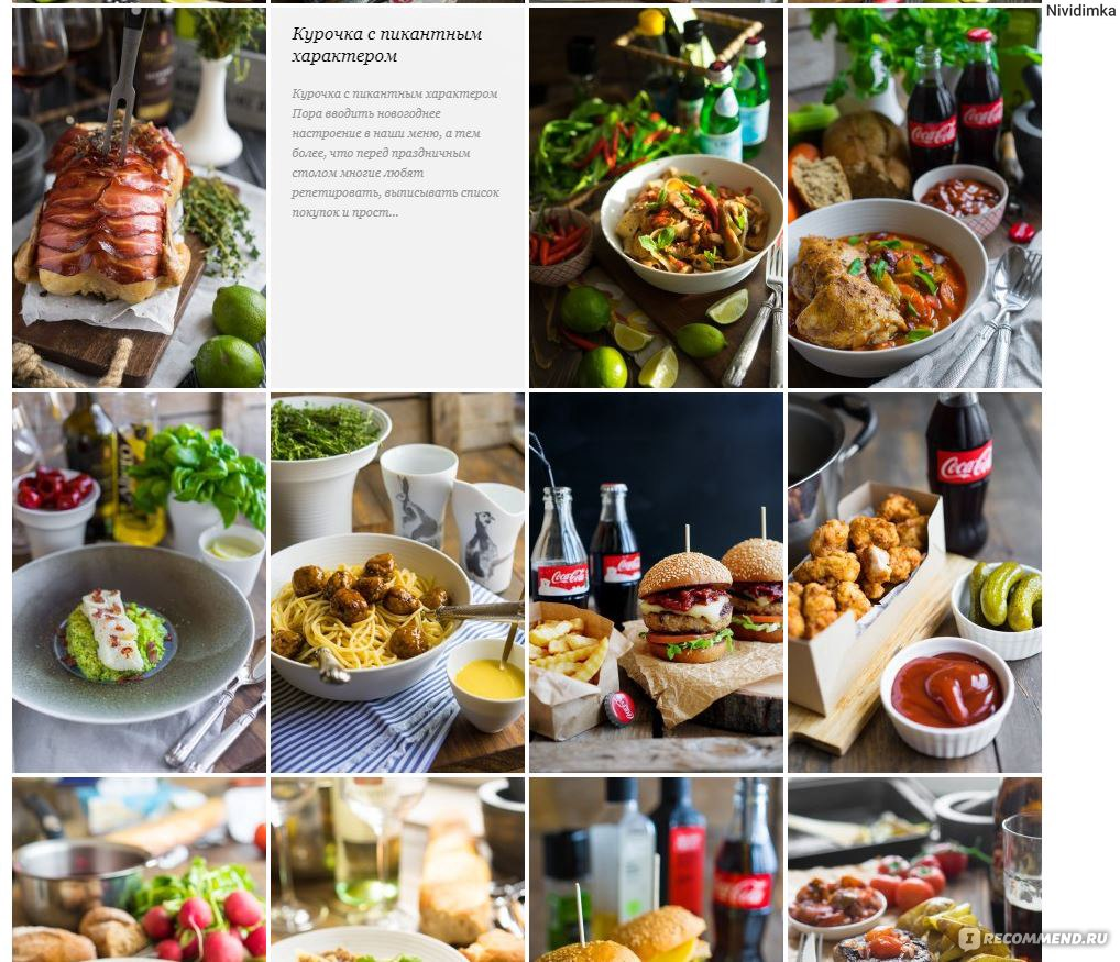 лучшие сайты кулинарных рецептов с фото иране техника