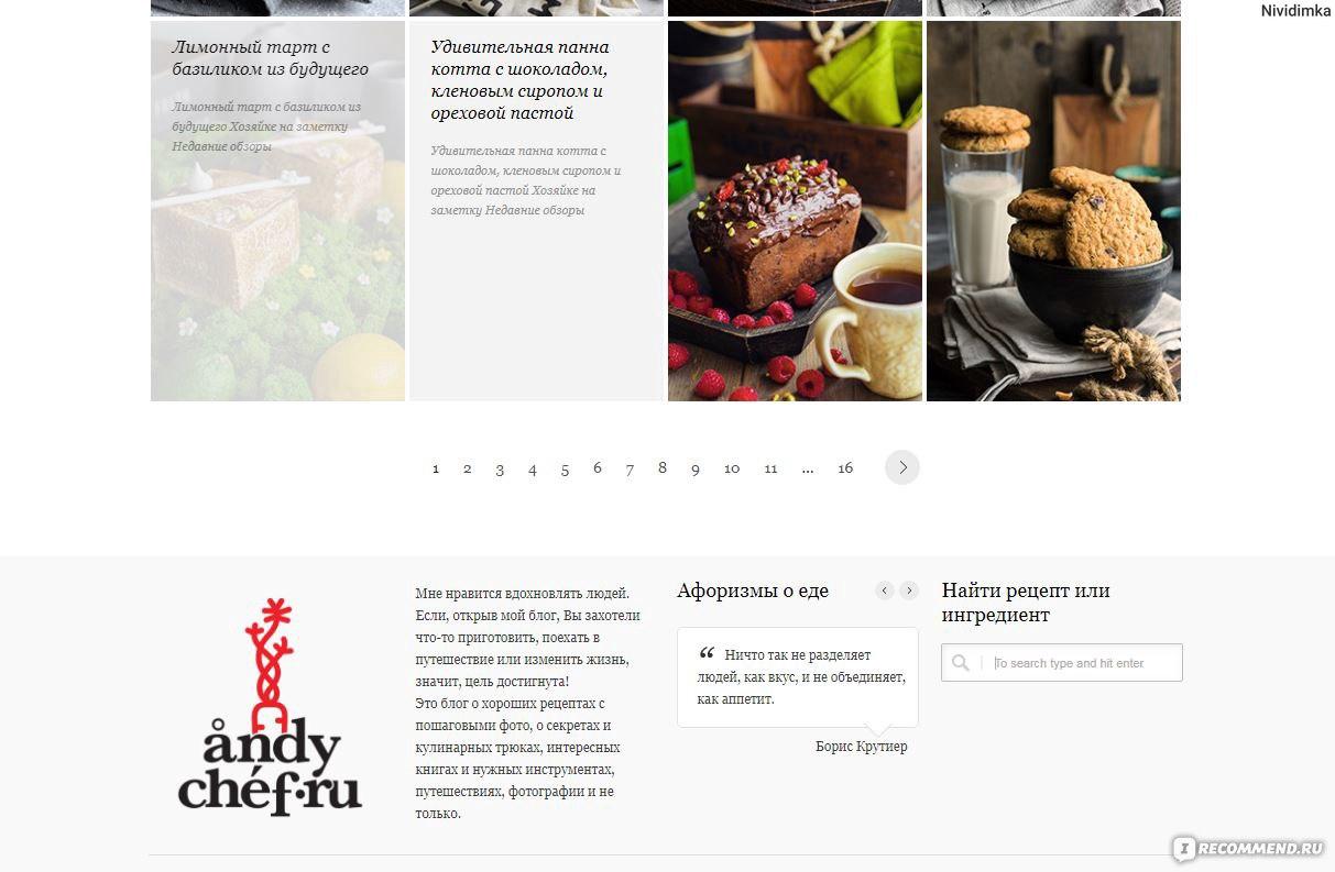 лучшие сайты кулинарных рецептов с фото является вечнозеленым