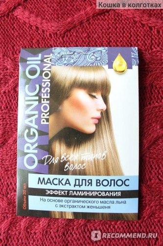 Цистифан шампунь против выпадения волос