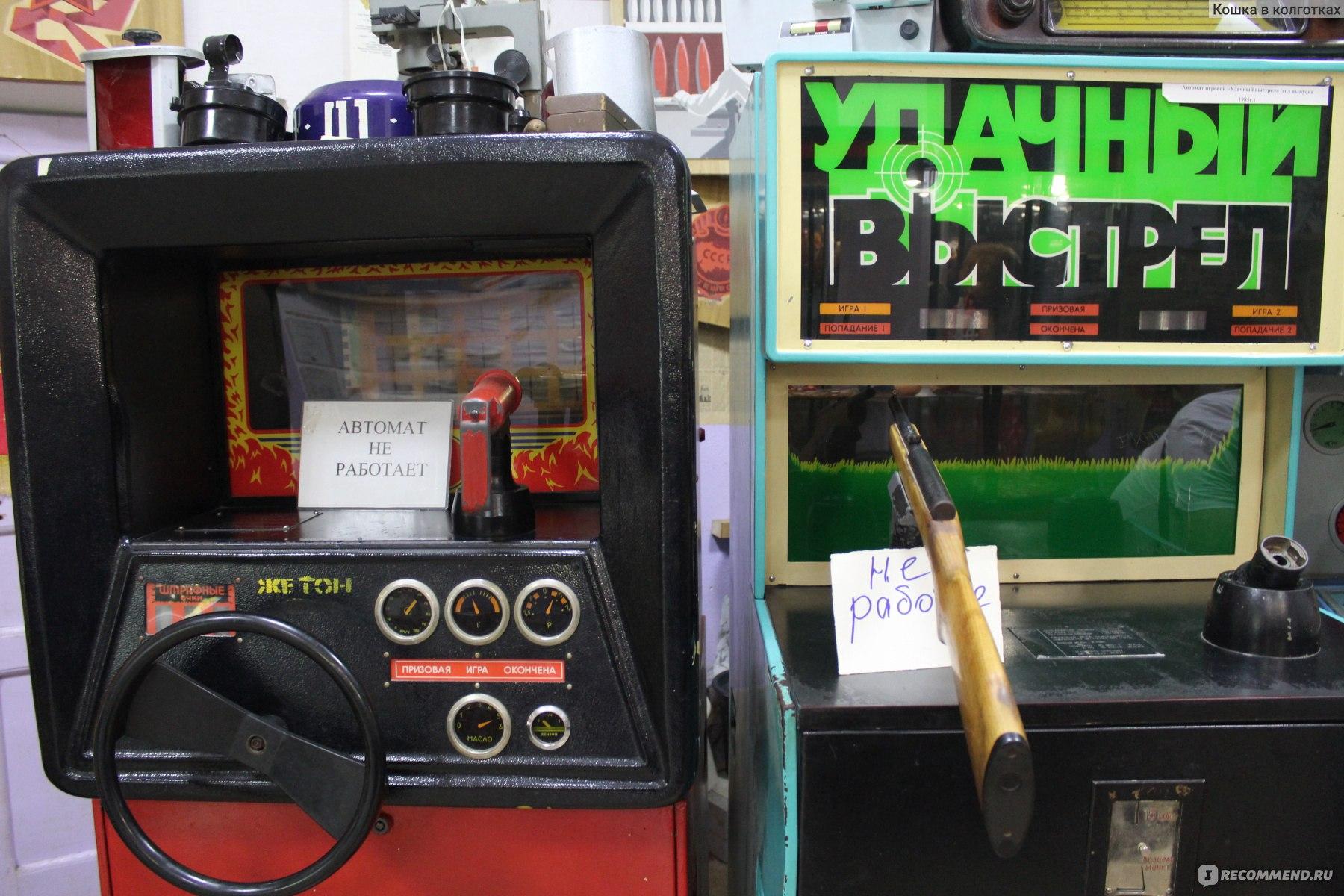 Игровые автоматы севастополь