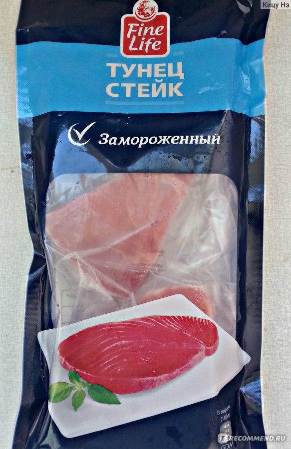 цена филе тунца