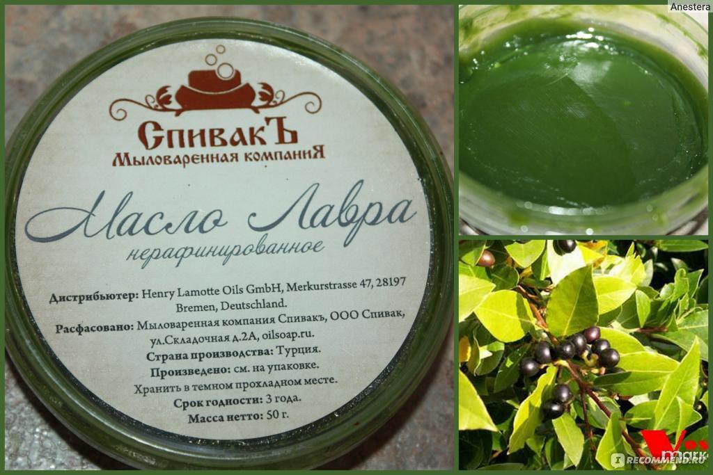 lavroviy-list-ot-psoriaza-komu-pomog