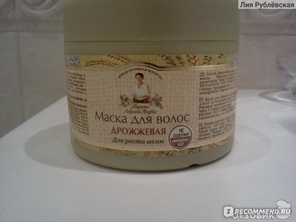Как пользоваться маслом для волос ив роше
