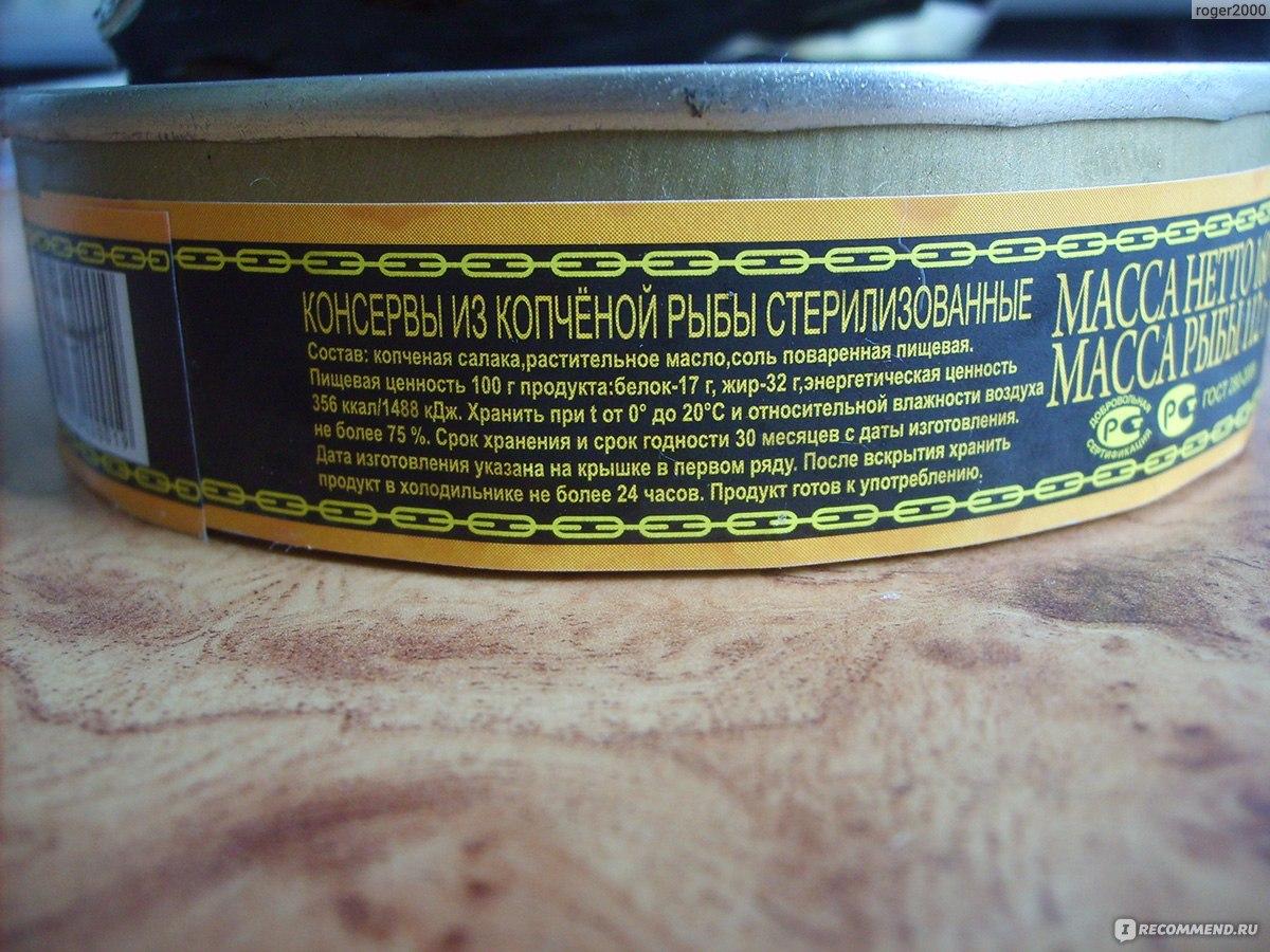 Шпроты из салаки в мультиварке рецепты