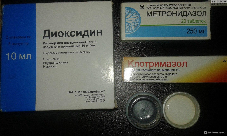 метронидазол схема лечения