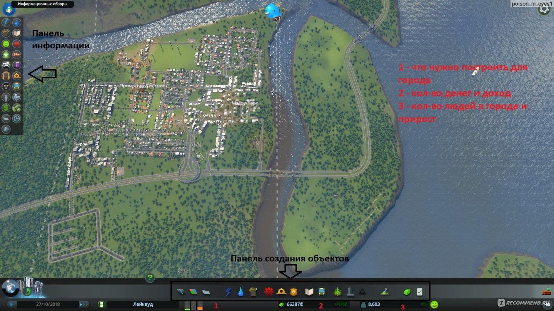 Как в cities skylines играть на своей карте играть на карту нетворк