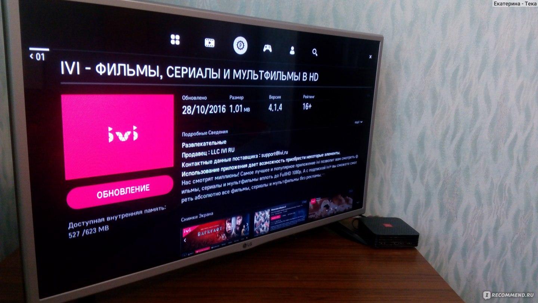 LG Советы и подсказки: LG webOS TV Справка по настройкам 20