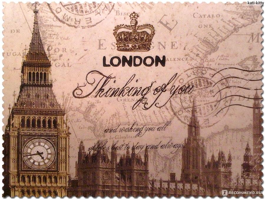 Новый, открытки с лондоном с днем рождения