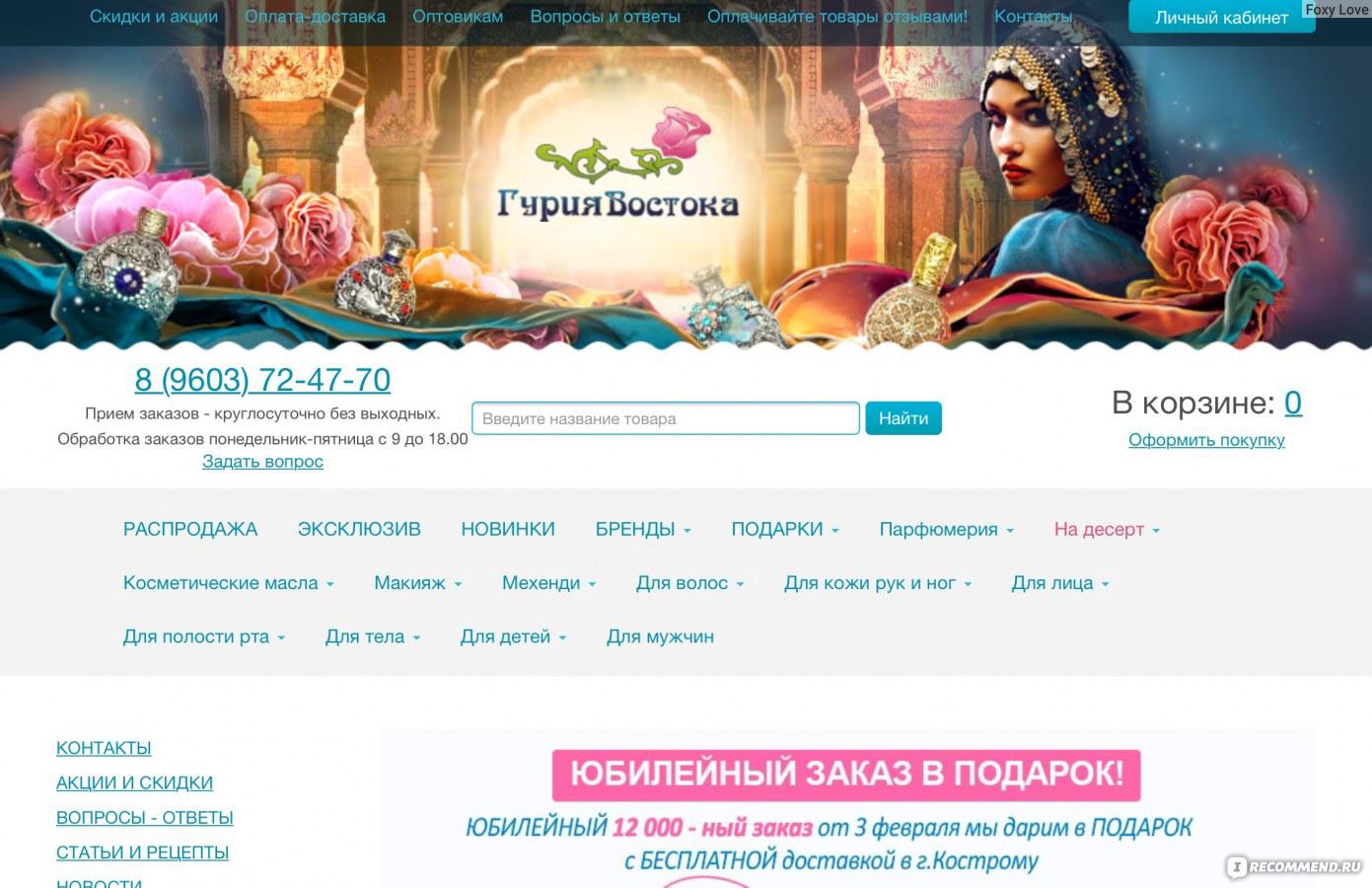 Букет России Белая Сирень 40Мл Туалетная Вода купить