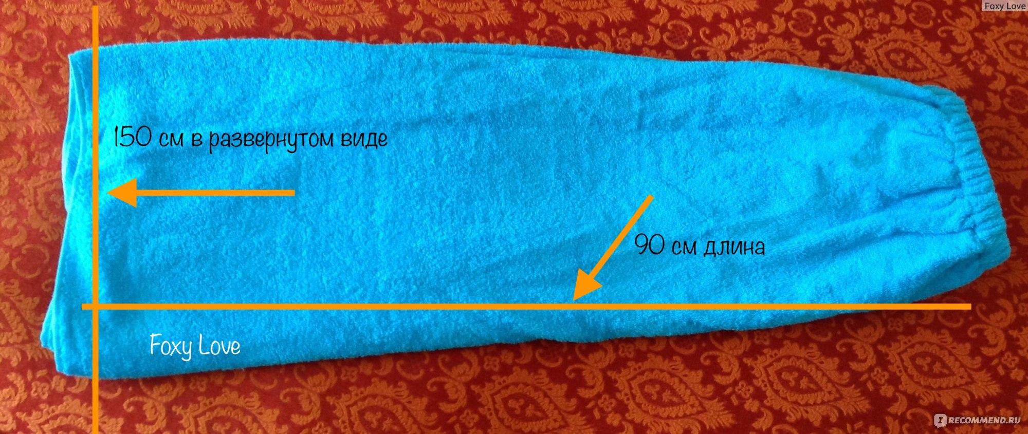 Как сшить сауну из полотенца фото 411