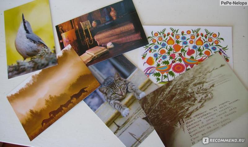Любимая, открытки посткардид