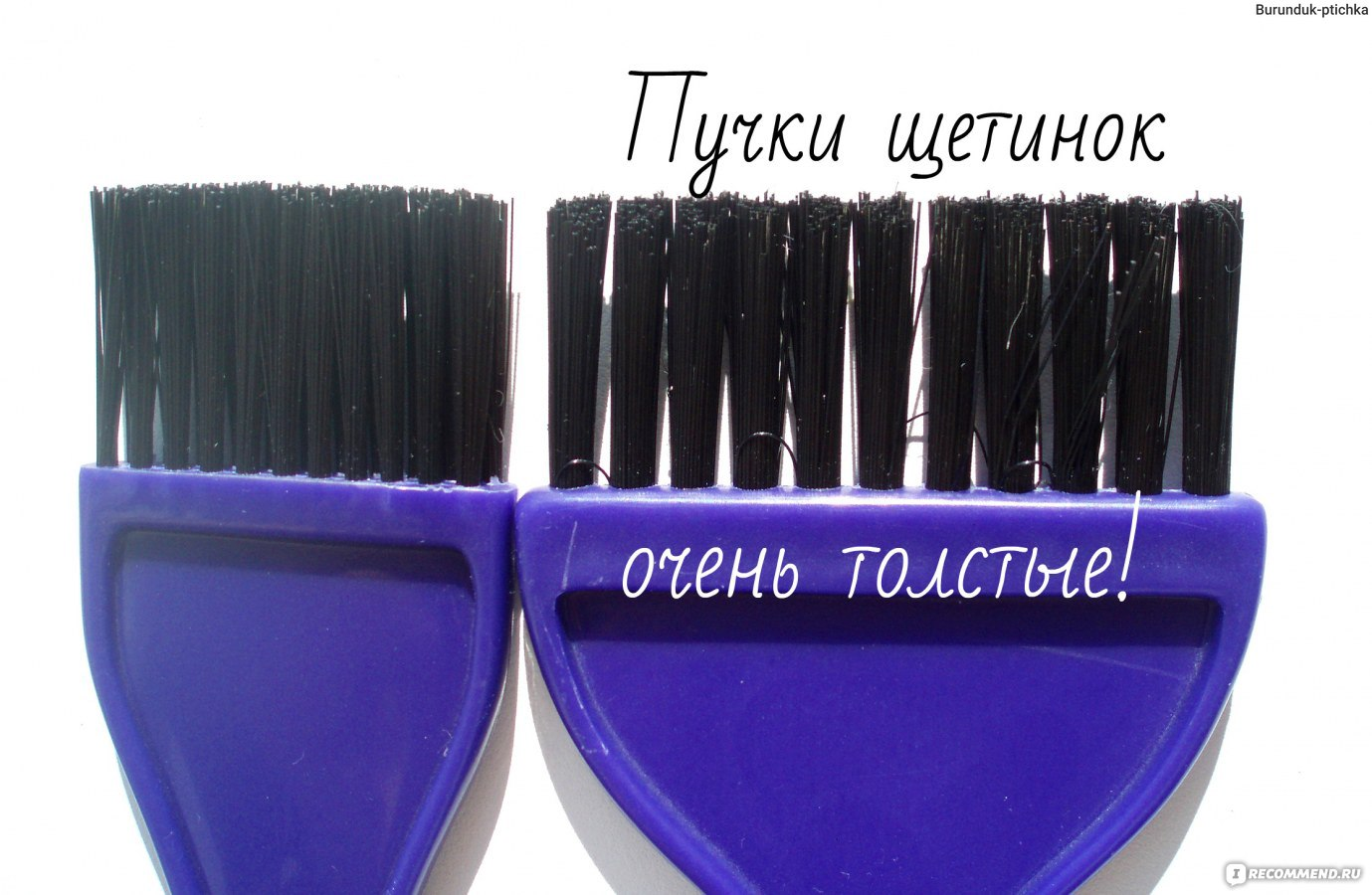 Лопата для окрашивания волос