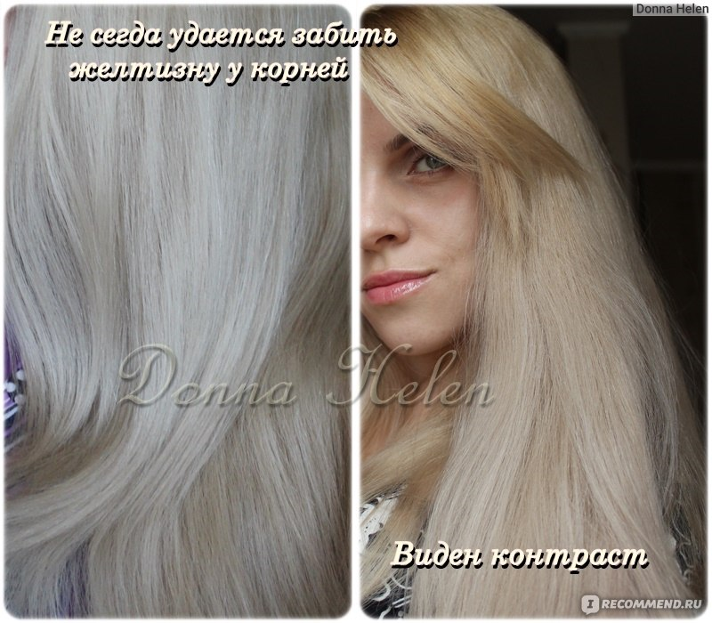 Как в домашних условиях убрать желтизну с окрашенных волос