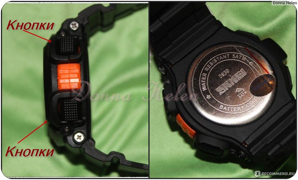 Часы наручные SKMEI S-Shock - «Не знаете, что подарить любимому ... fdad1d30574
