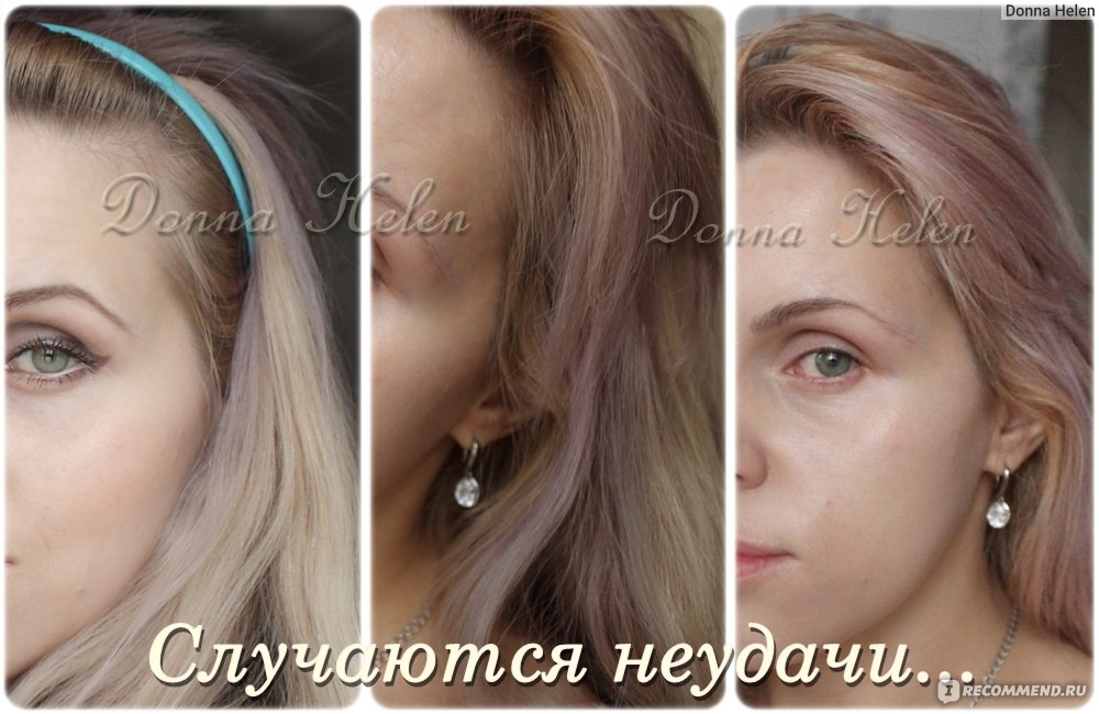 Бальзам оттеночный для седых волос