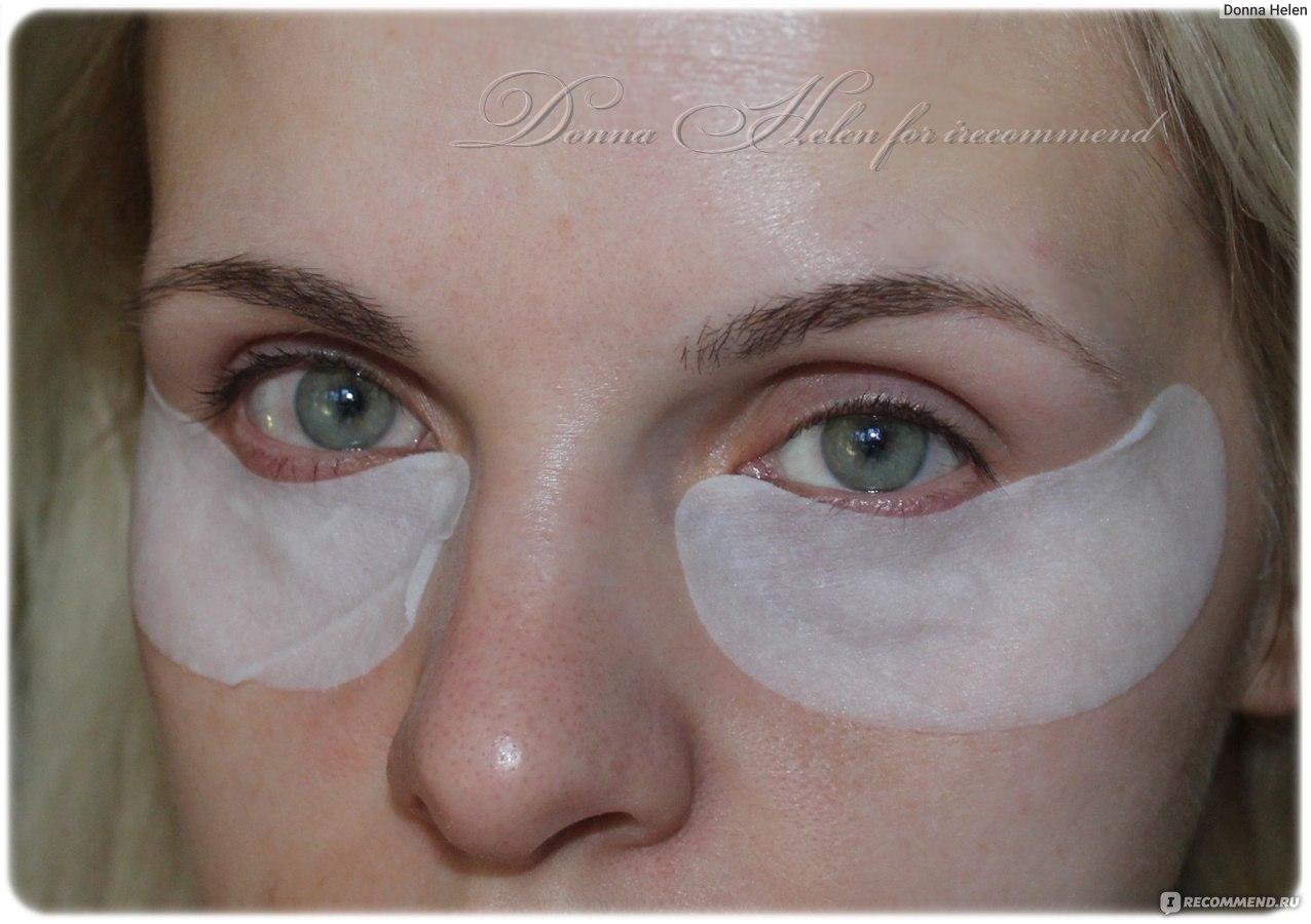 Увлажняющий маска вокруг глаз в домашних условиях 915
