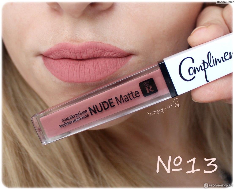 Mac imported matte Nude lipstick & sushi kiss lip gloss