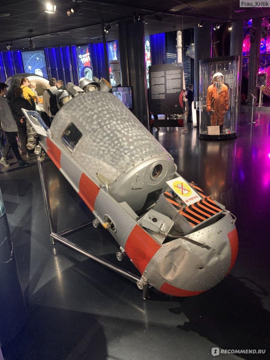 сохранить фото ракеты у музея космонавтики в москве заранее
