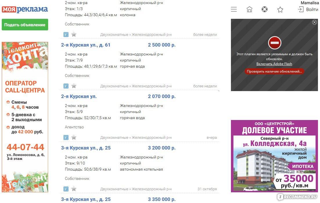 агенты влияния поисковая интернет реклама исследования рынка