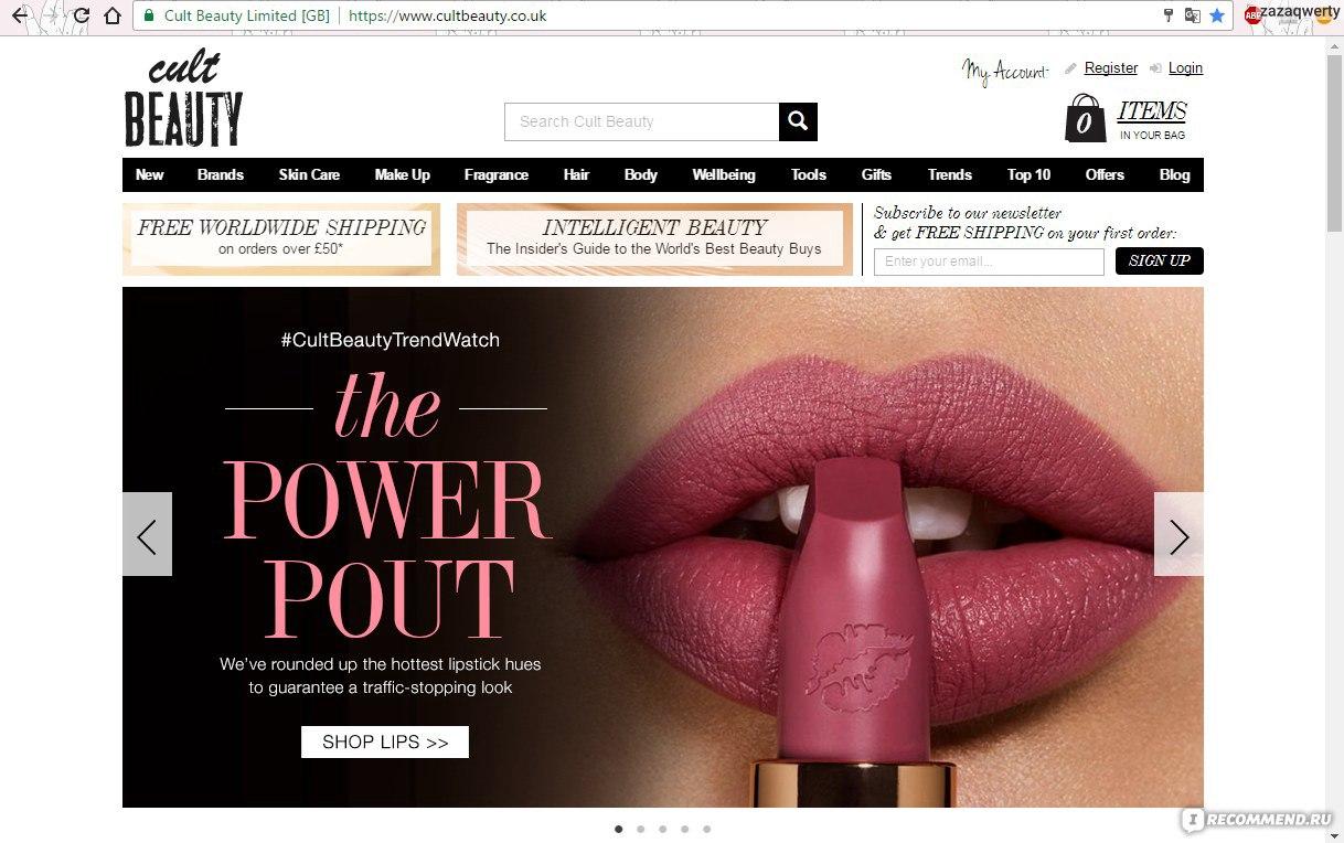 Лучшие сайты косметики с доставкой