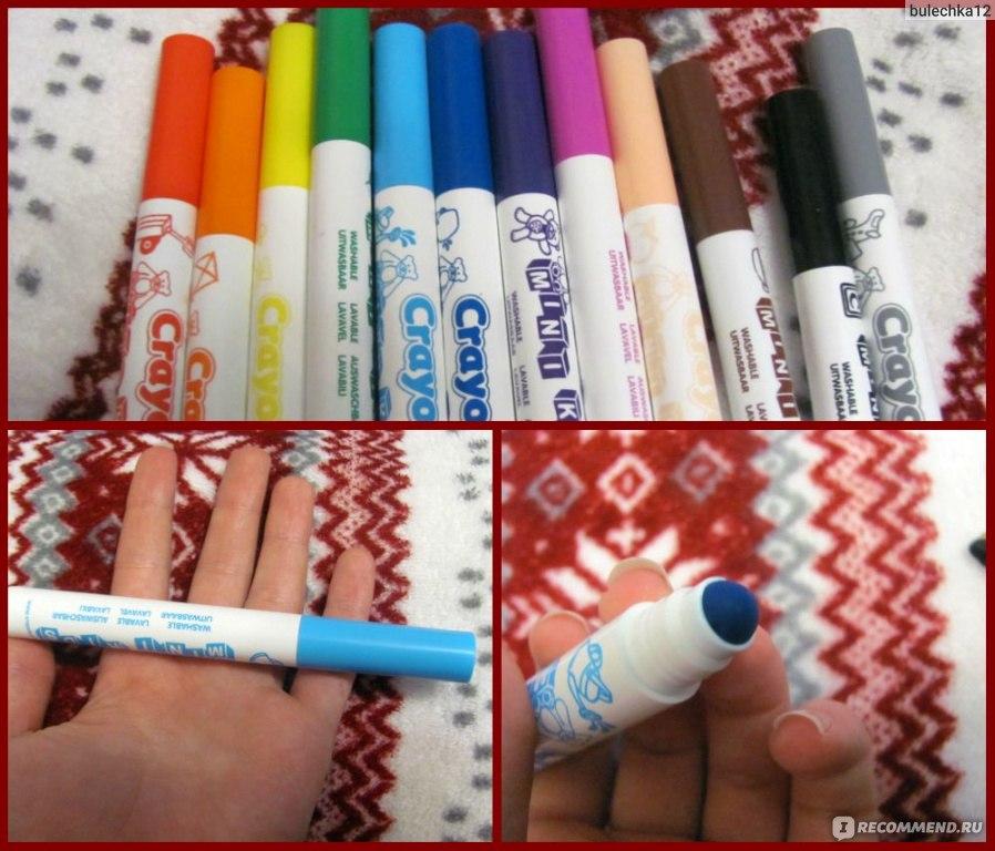 Как сделать так чтобы маркеры писали 342