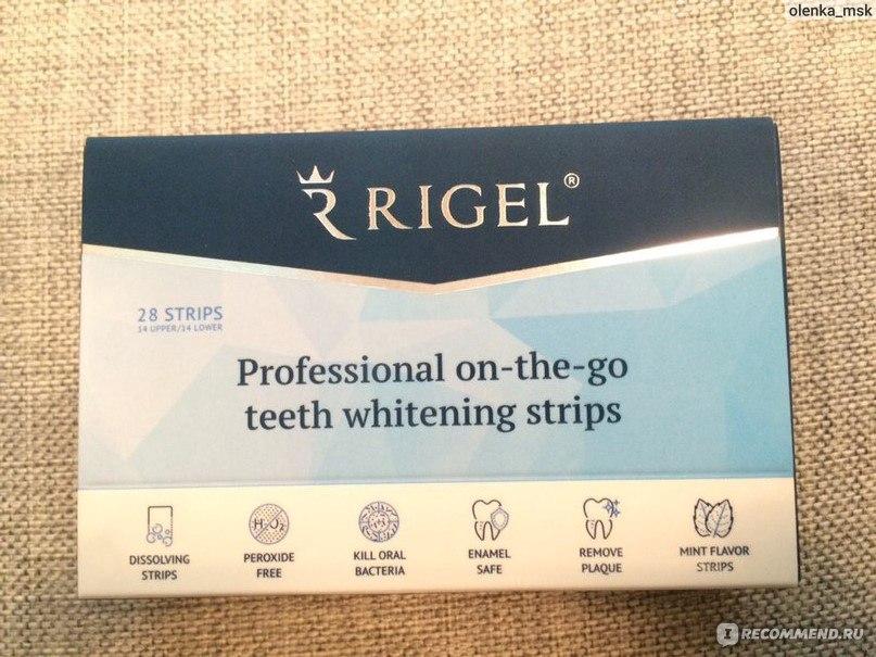 Отбелить зубы дома 5 проверенных способов