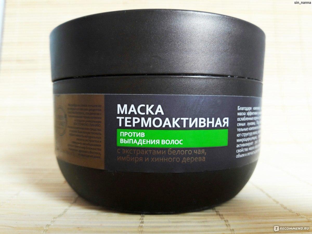 Маска с чаем от выпадения волос