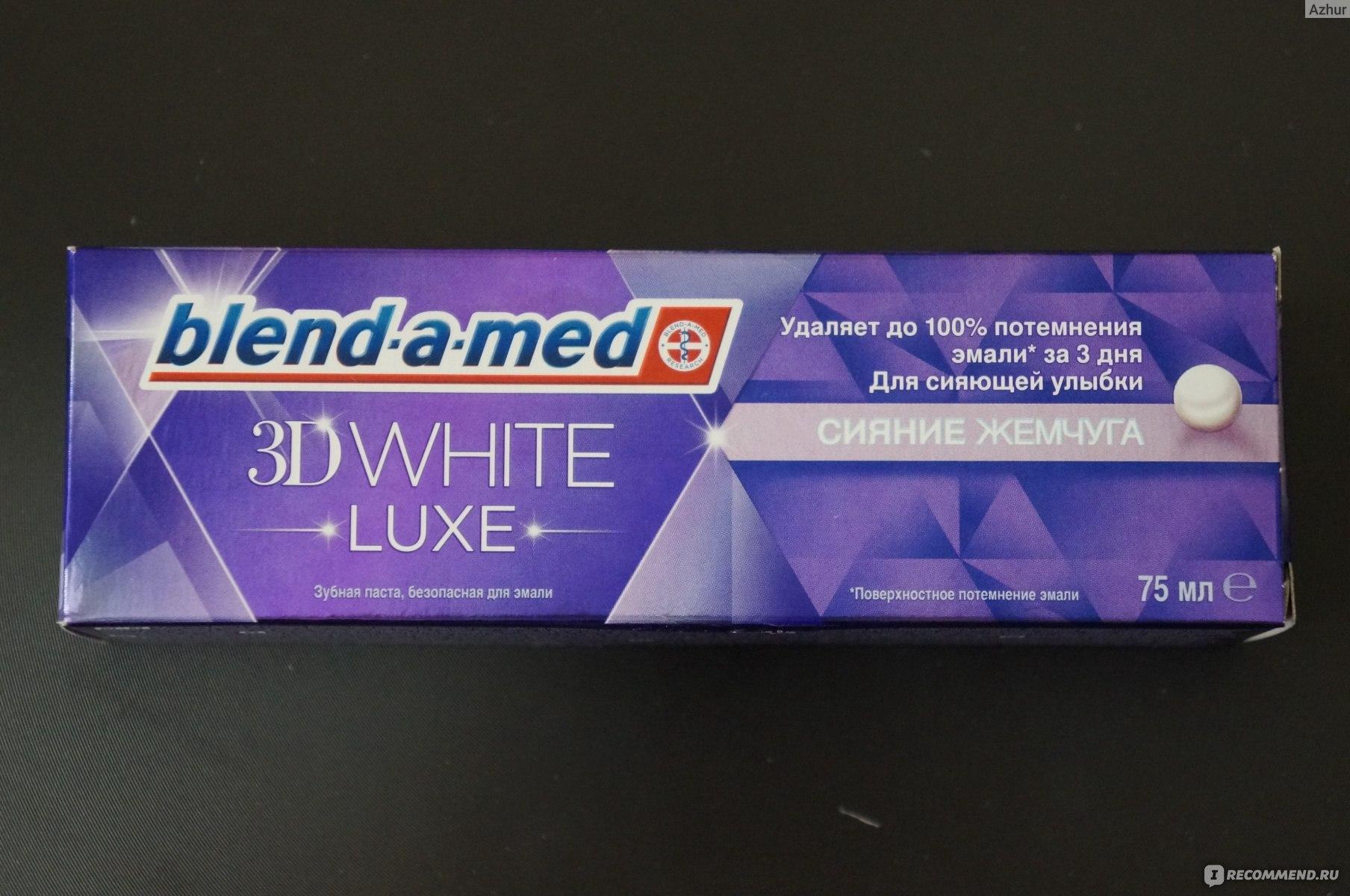 Бьюти-новинка недели: Blend a-med 3D White Luxe Гламур картинки