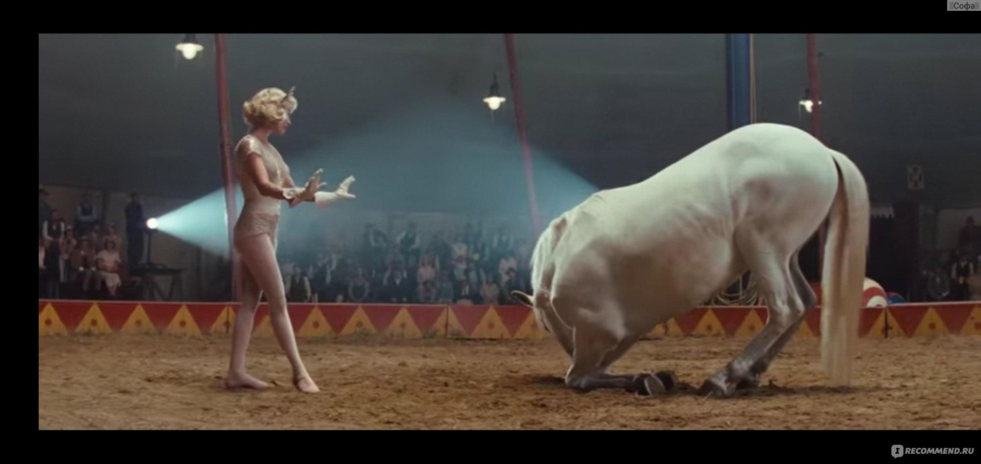 Выступление Риз Уизерспун На Цирковой Арене – Воды Слонам! (2011)