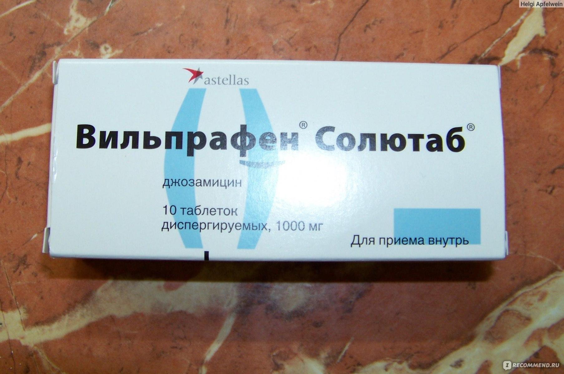 Вильпрафен солютаб от простатита лечение простатита ташкент