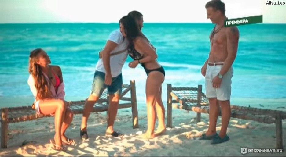 Сцены секса в программе каникулы в мексике